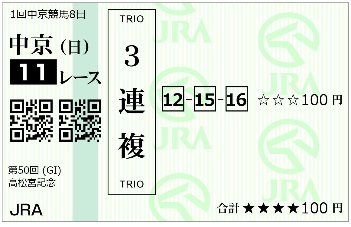 baken200329-3.jpg