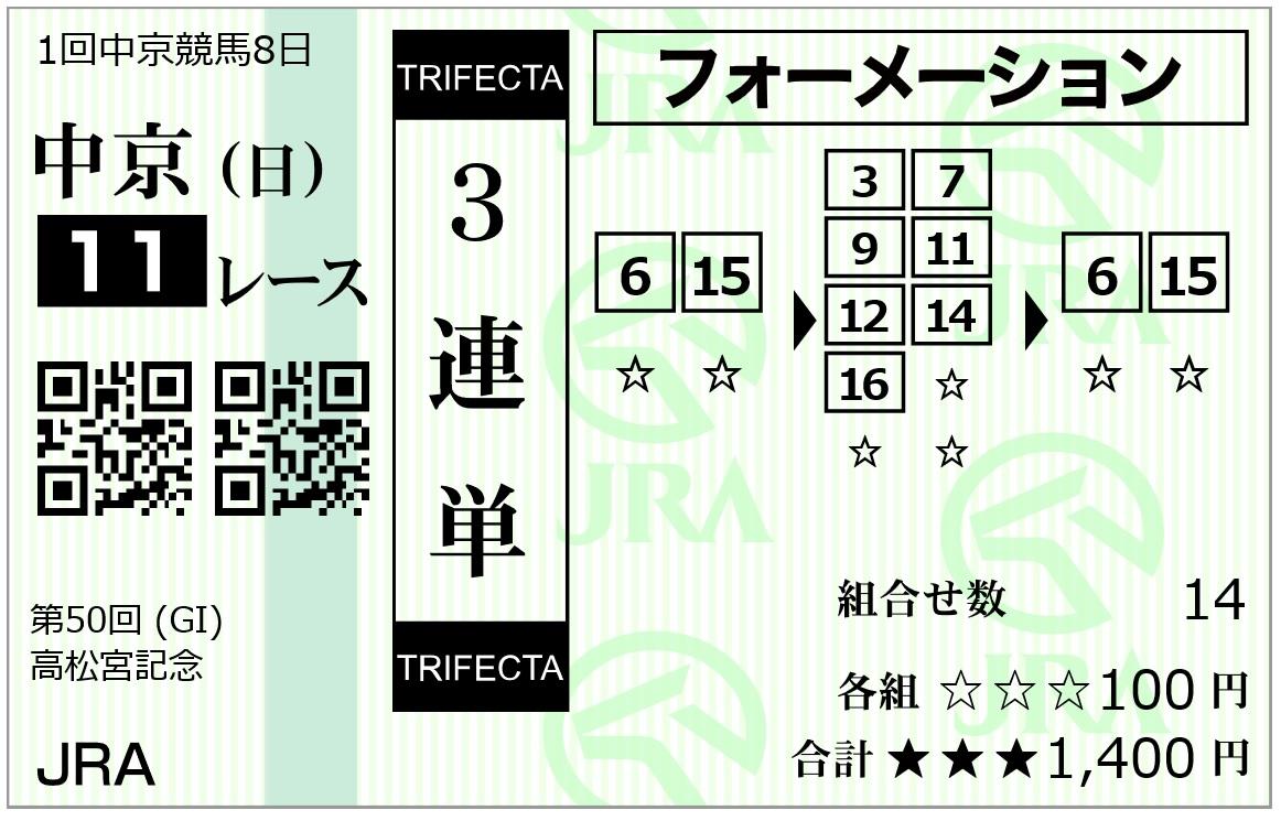 baken200329-5.jpg