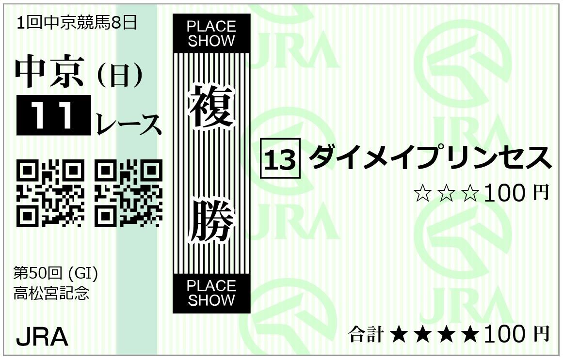 baken200329-8.jpg