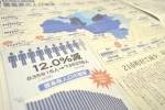 20200114-03213816-tokushimav-000-view.jpg