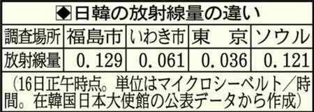 20200118-00000011-ykf-000-1-view.jpg