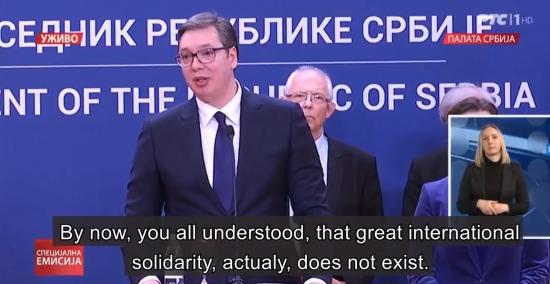 セルビア大統領