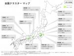 20200407-00000008-asahi-000-view.jpg