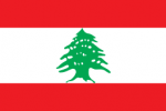 256px-Flag_of_Lebanonsvg.png