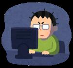 computer_kurayami_man.png