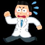 doctor_run_isogashii.png