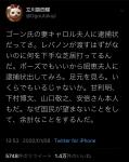 gofulx9_.jpg