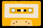 kaden_cassette_tape.png