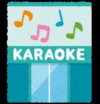 karaoke______.png