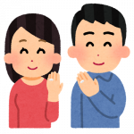 ring_couple.png