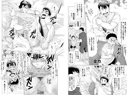 [おちゃおちゃ本舗] の【イケないですっ!野中先生~vs若パパ編~】