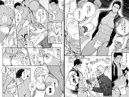 [めーしょー飯店] の【カミサマと彼誰時】