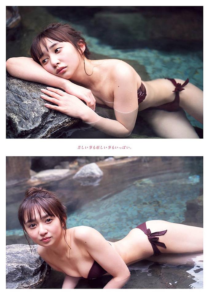 小宮有紗 画像 7