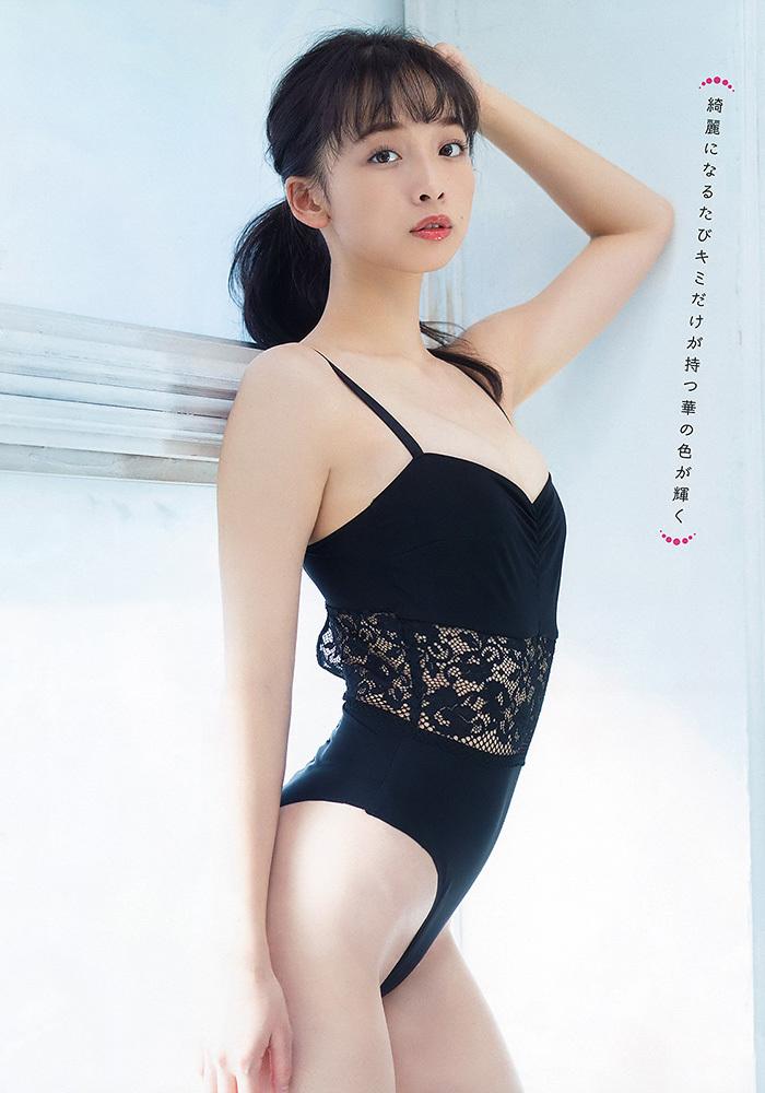 華村あすか 画像 6