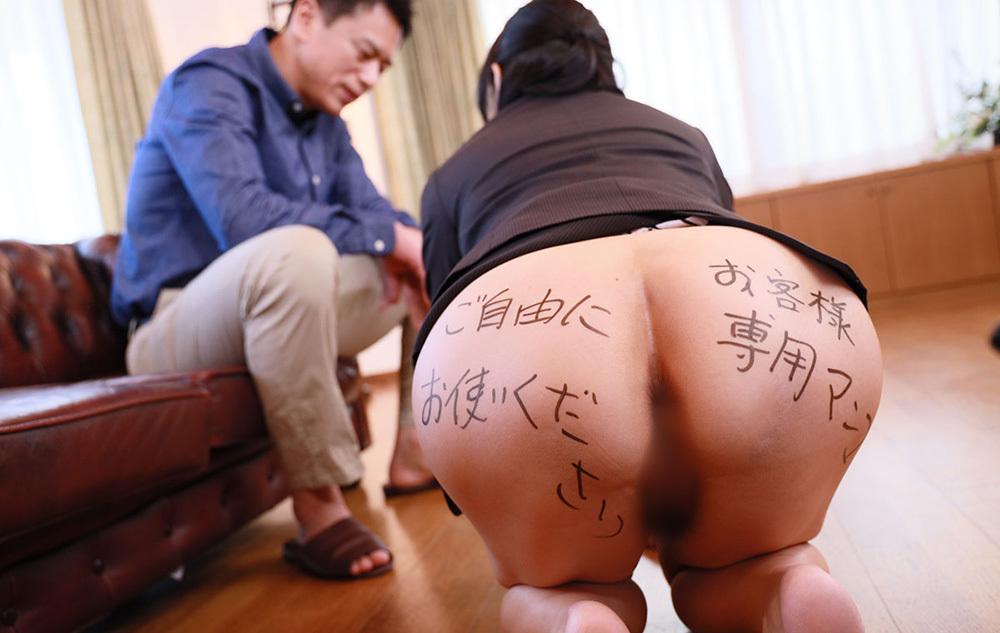 緒方千乃 画像 10