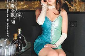 高い女なキャバ嬢のエロ画像 part5