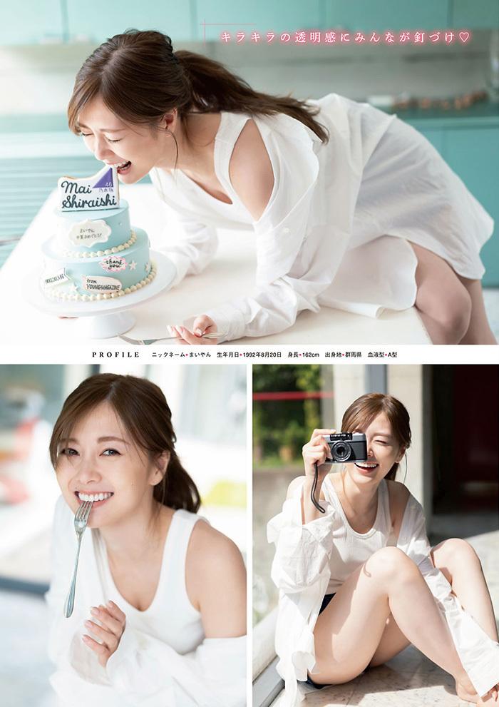 白石麻衣 画像 3
