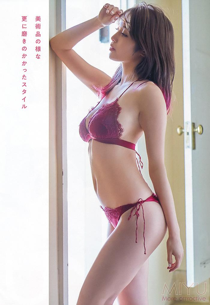 MIYU 画像 3