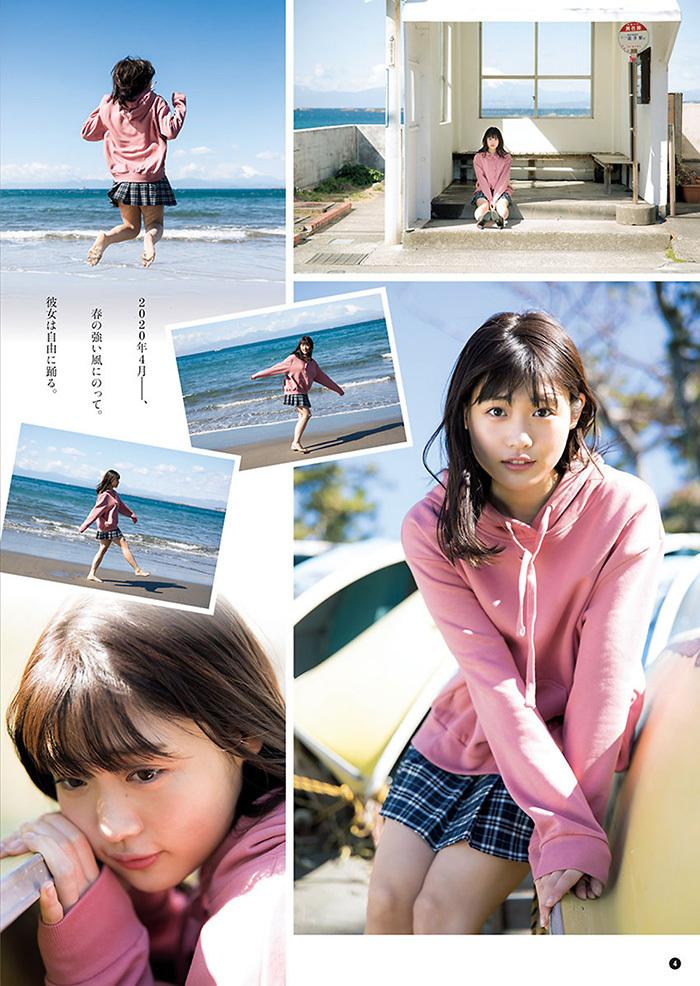 石田桃香 画像 14