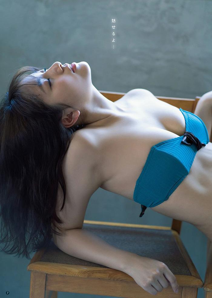 大和田南那 画像 5