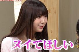 真島なおみの「ヌイてほしい」発言にファン歓喜