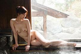 湯けむり漂う温泉ヌード画像