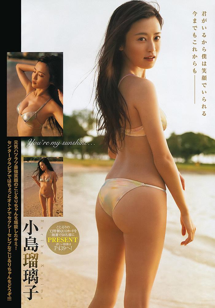 小島瑠璃子 画像 6