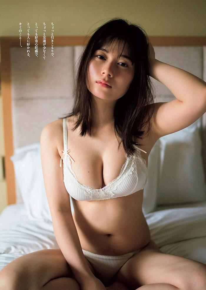 大久保桜子 画像 11