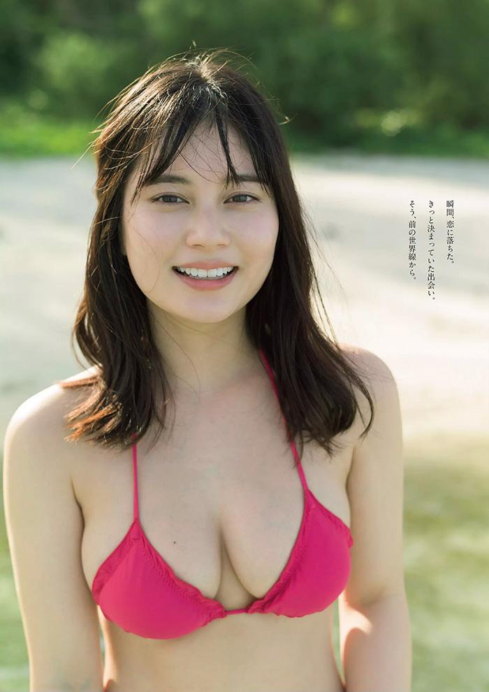 大久保桜子 画像 3