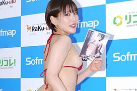 エロ尻が魅力のGカップグラドル朝比奈祐未がソフマップで自慢の美尻を見せつけてた件