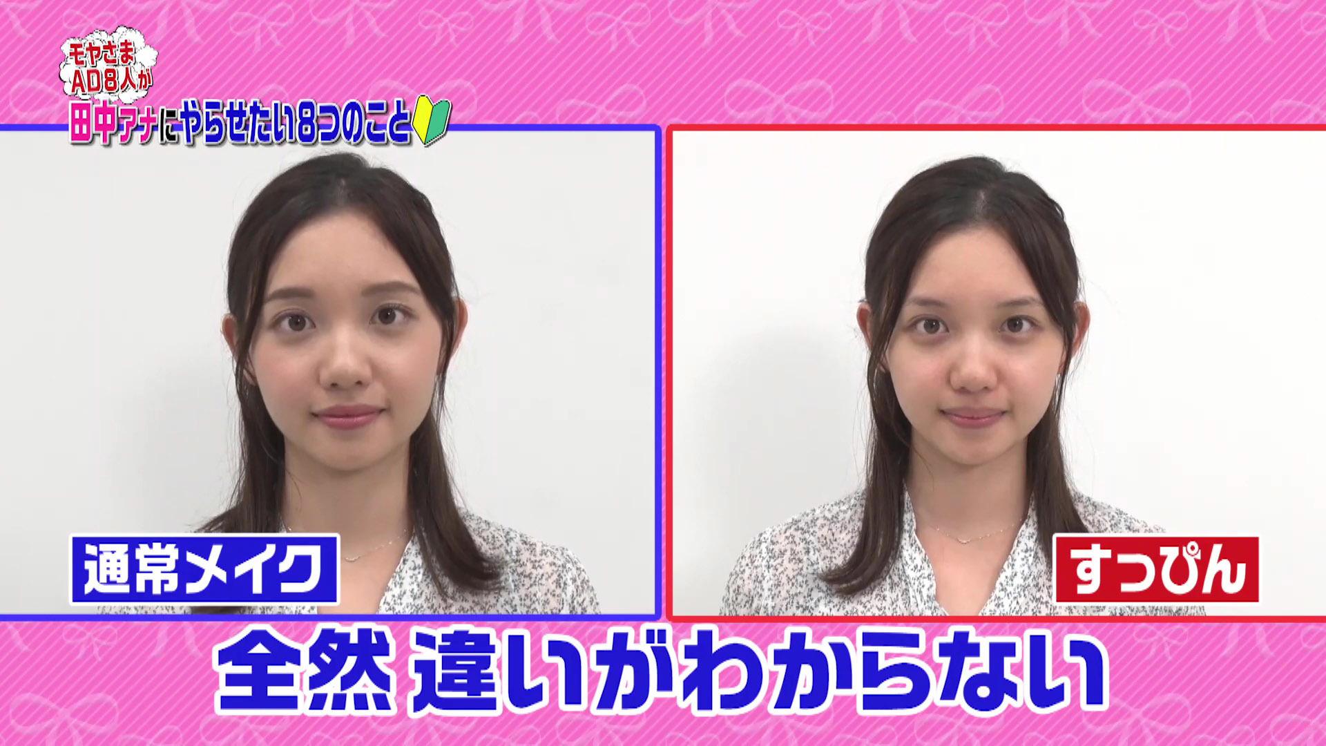 田中瞳アナの可愛い顔3