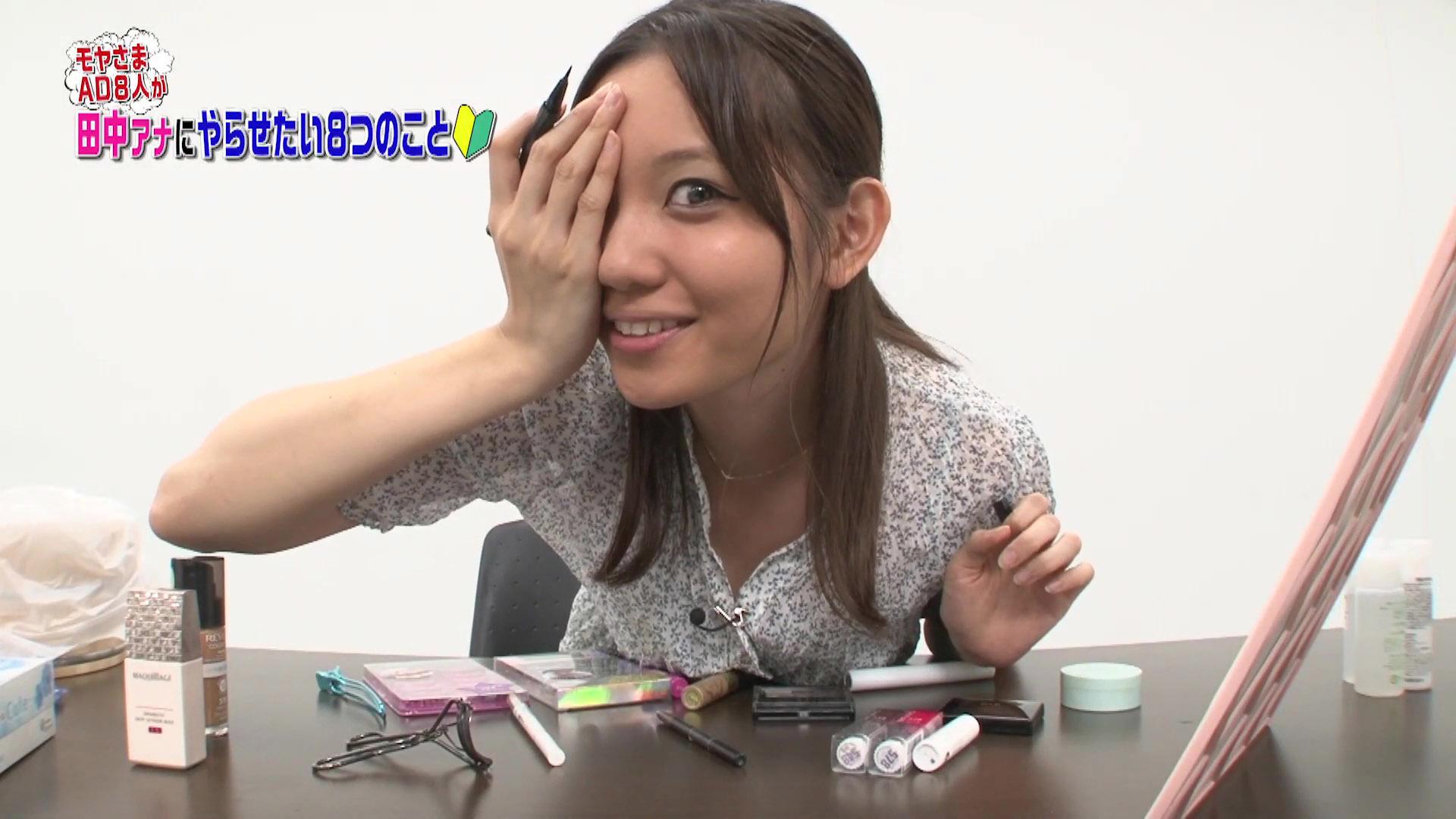 田中瞳アナの可愛い顔4