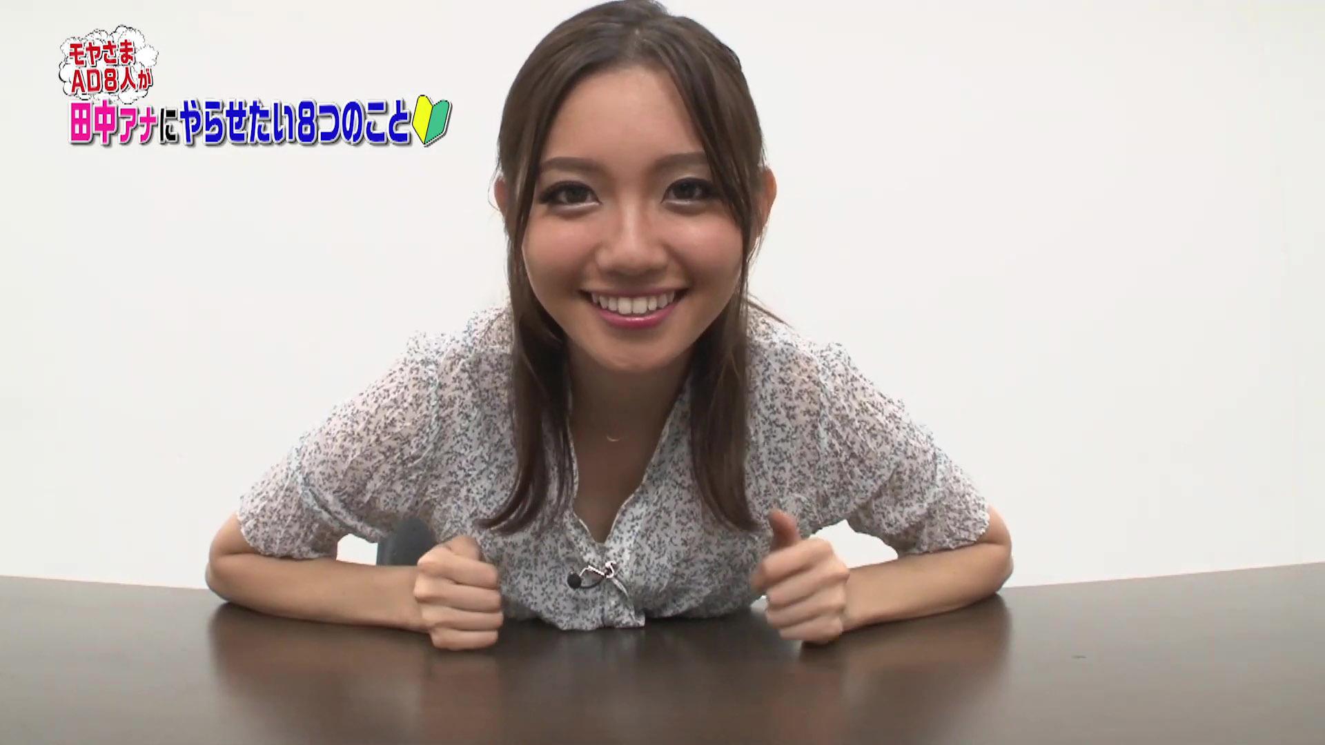 田中瞳アナの可愛い顔5