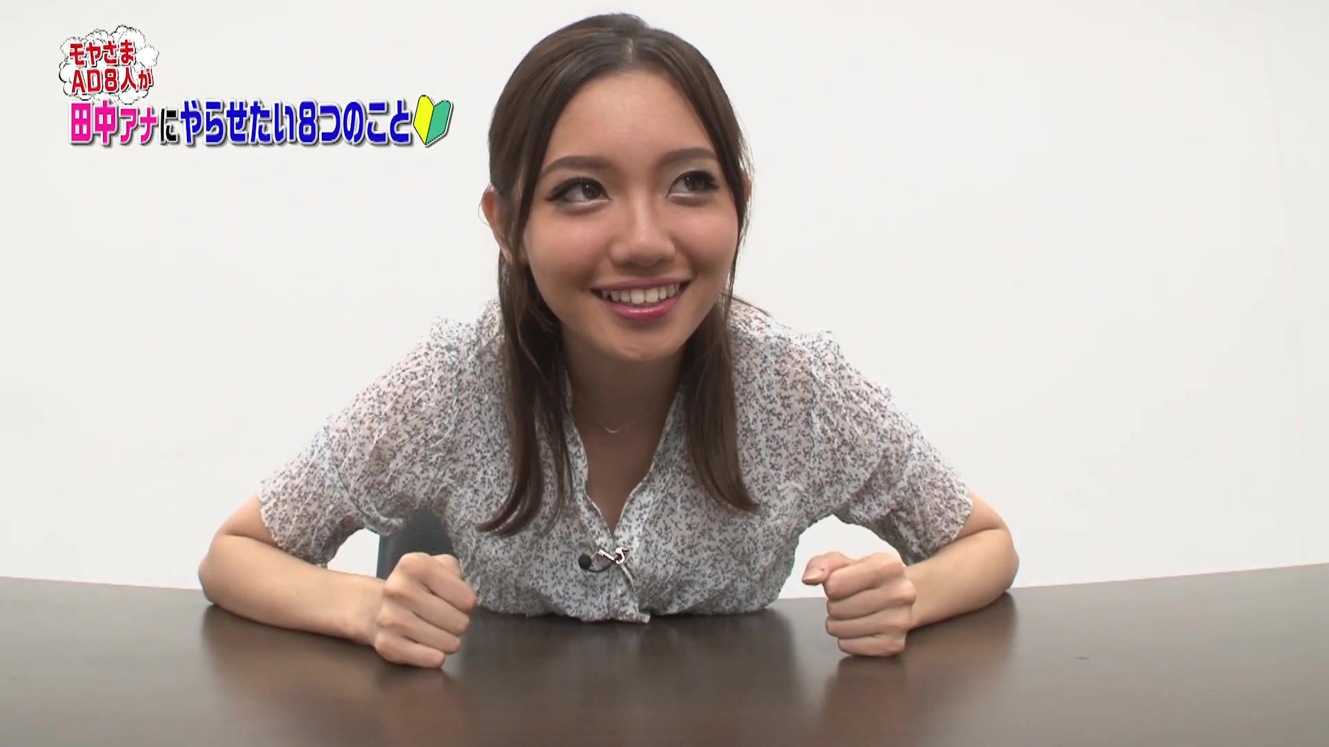 田中瞳アナの可愛い顔6