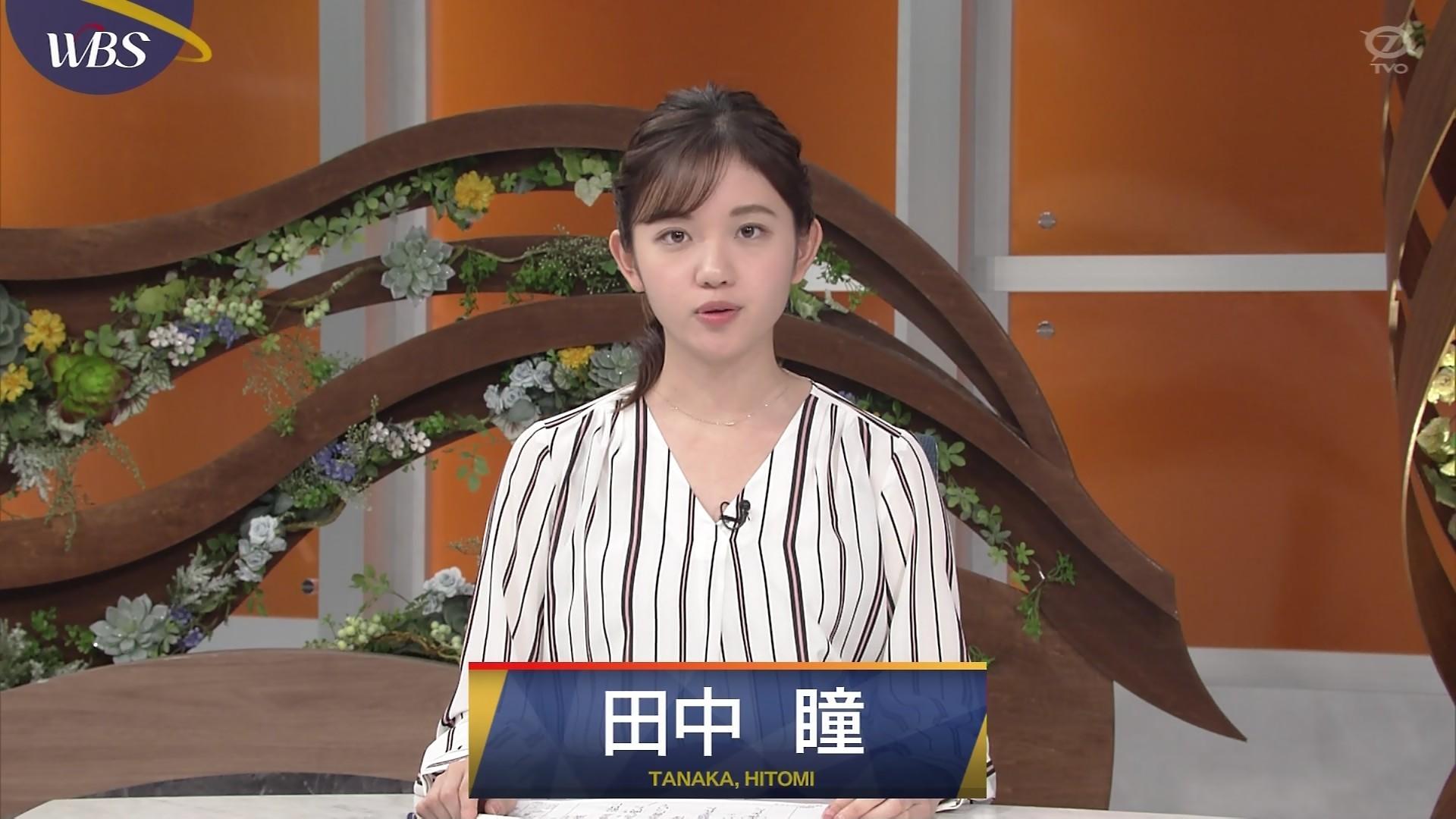 田中瞳アナの可愛い顔11