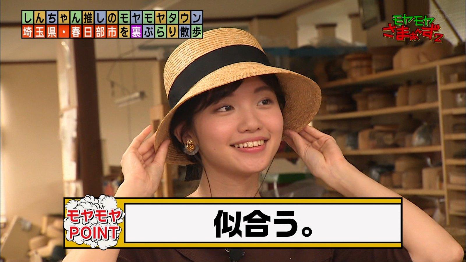 田中瞳アナの可愛い顔13