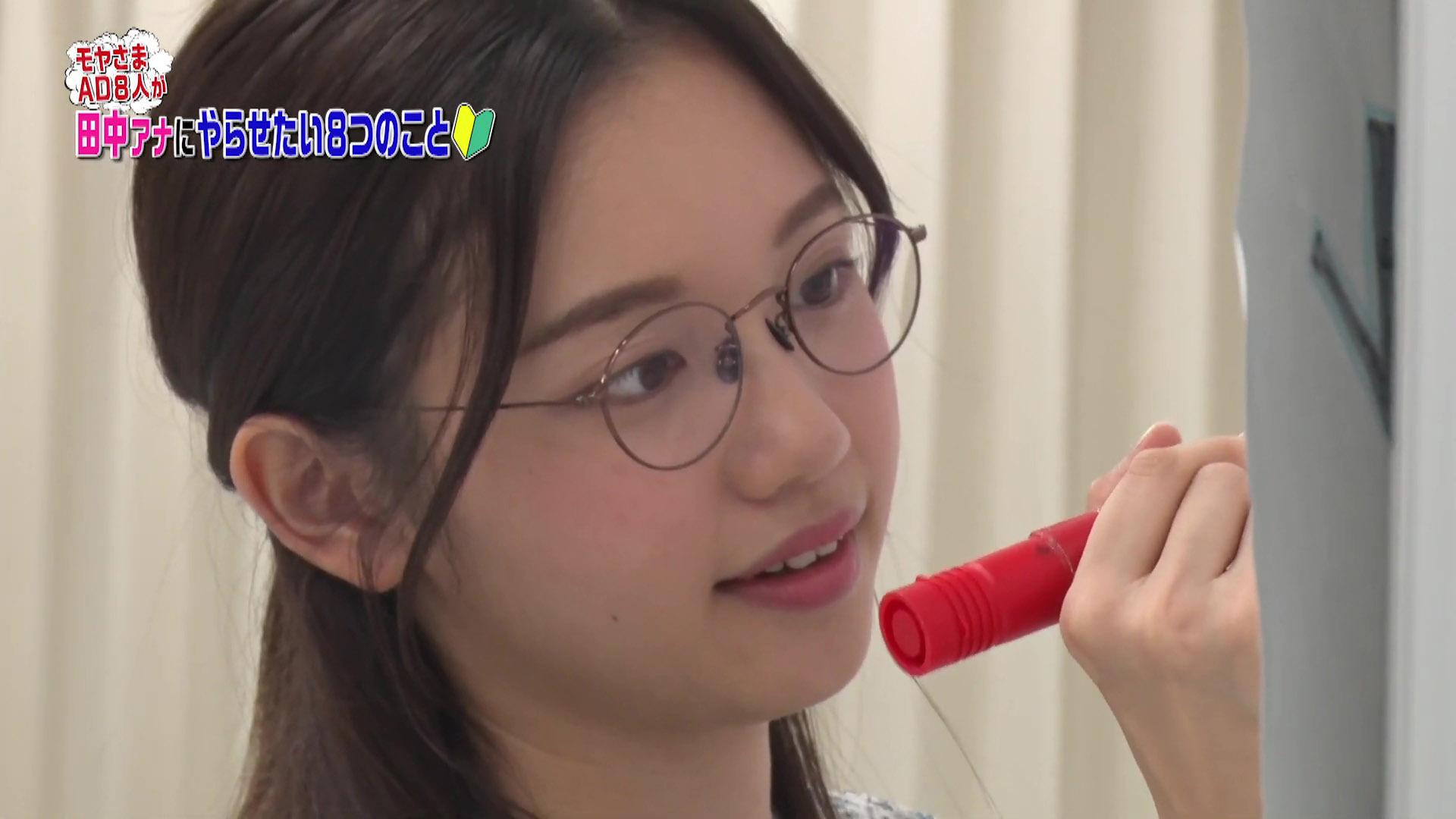 田中瞳アナの可愛い顔14