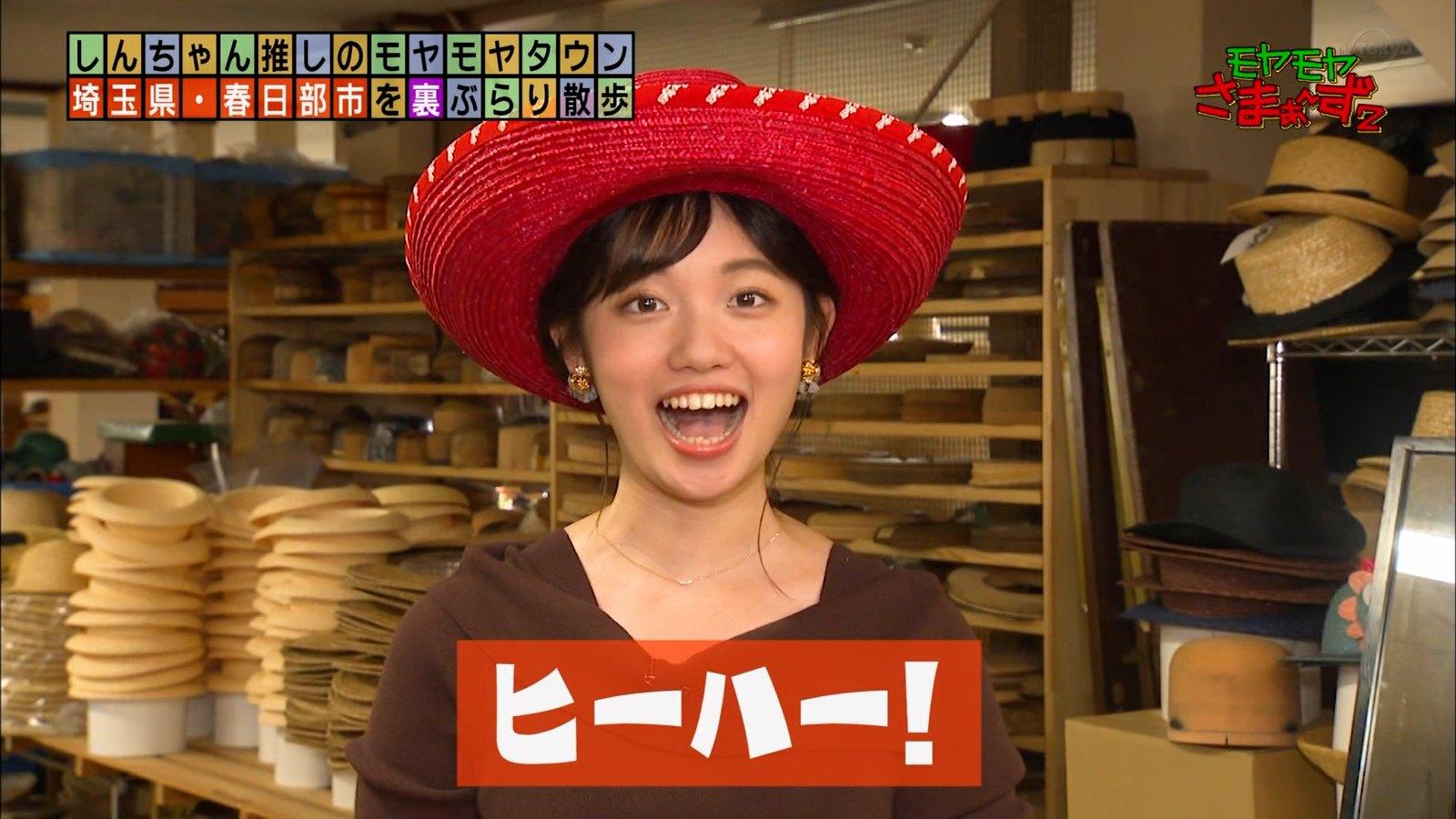 田中瞳アナの可愛い顔18