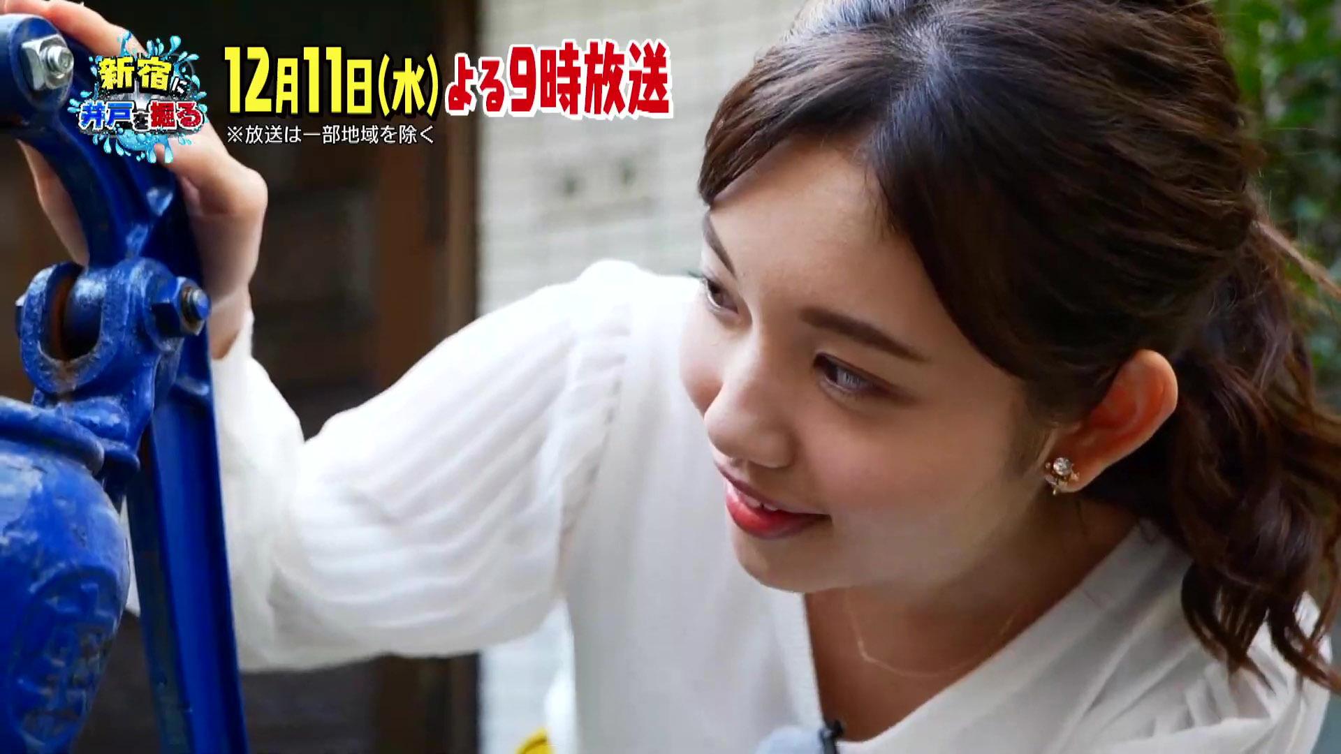 田中瞳アナの可愛い顔20