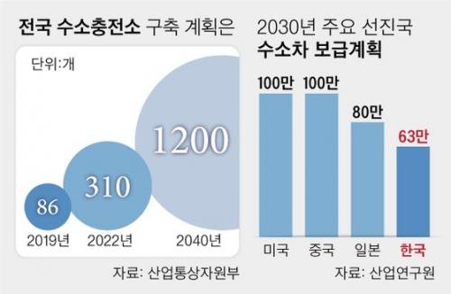 20200114-07.jpg