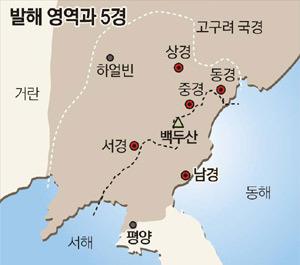 20200119-03.jpg