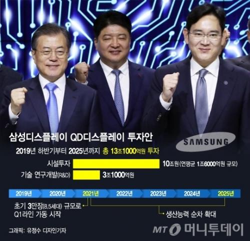 20200120-08.jpg