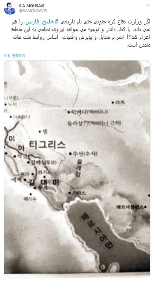20200122-02.jpg
