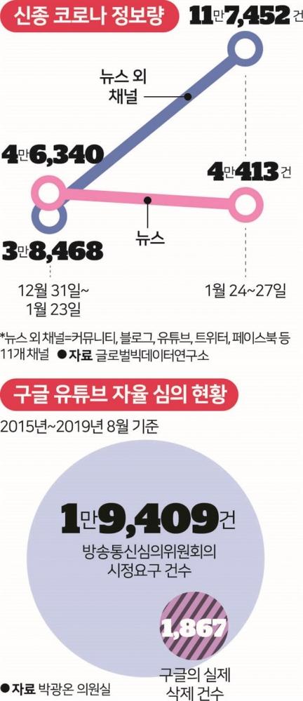 20200130-07.jpg