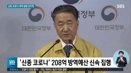 20200130-12.jpg