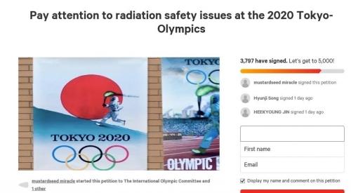 20200206-06.jpg