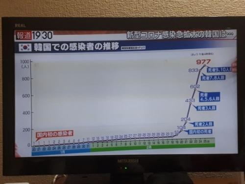 20200226-02.jpg