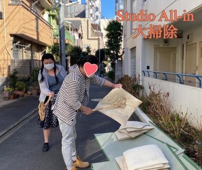 Studio All-in 大掃除