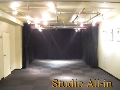 Studio All-in
