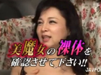 エロ動画アンテナ:美魔女ナンパ 五十路セレブ人妻熟女 暴発中出し後にお仕置きでもう1回!(40分00秒)